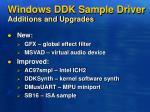 windows ddk sample driver additions and upgrades24