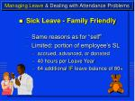 managing leave dealing with attendance problems6