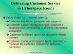 delivering customer service in cyberspace cont