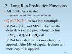 2 long run production functions