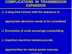 complications in transmission expansion27