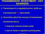 transmission investment key barriers