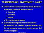 transmission investment layer