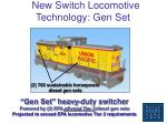 new switch locomotive technology gen set