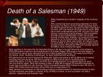 death of a salesman 1949