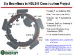 six beamlines in nsls ii construction project