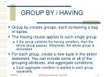 group by having8