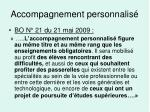 accompagnement personnalis