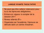 langue vivante facultative