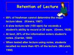 retention of lecture