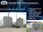 double wall tank inspection