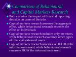comparison of behavioural and capital markets research