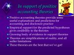 in support of positive accounting theories