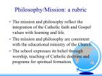 philosophy mission a rubric