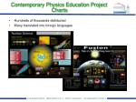 contemporary physics education project charts