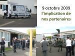 9 octobre 2009 l implication de nos partenaires12
