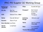 ipac rs supplier qc working group