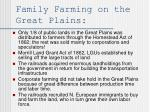 family farming on the great plains