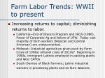 farm labor trends wwii to present