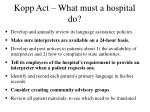 kopp act what must a hospital do