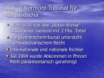 das v lkermord tribunal f r kambodscha