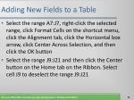 adding new fields to a table22