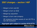 2007 changes section 140f