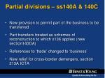 partial divisions ss140a 140c