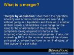 what is a merger