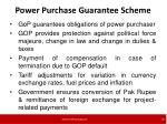 power purchase guarantee scheme