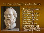 the ancient greeks on the afterlife