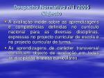 despacho normativo n 1 2005 objecto