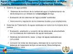 agua y saneamiento programa departamental de agua potable saneamiento ambiental y desechos s lidos
