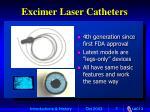 excimer laser catheters