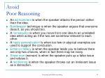 avoid poor reasoning