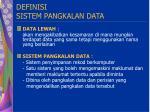 definisi sistem pangkalan data5