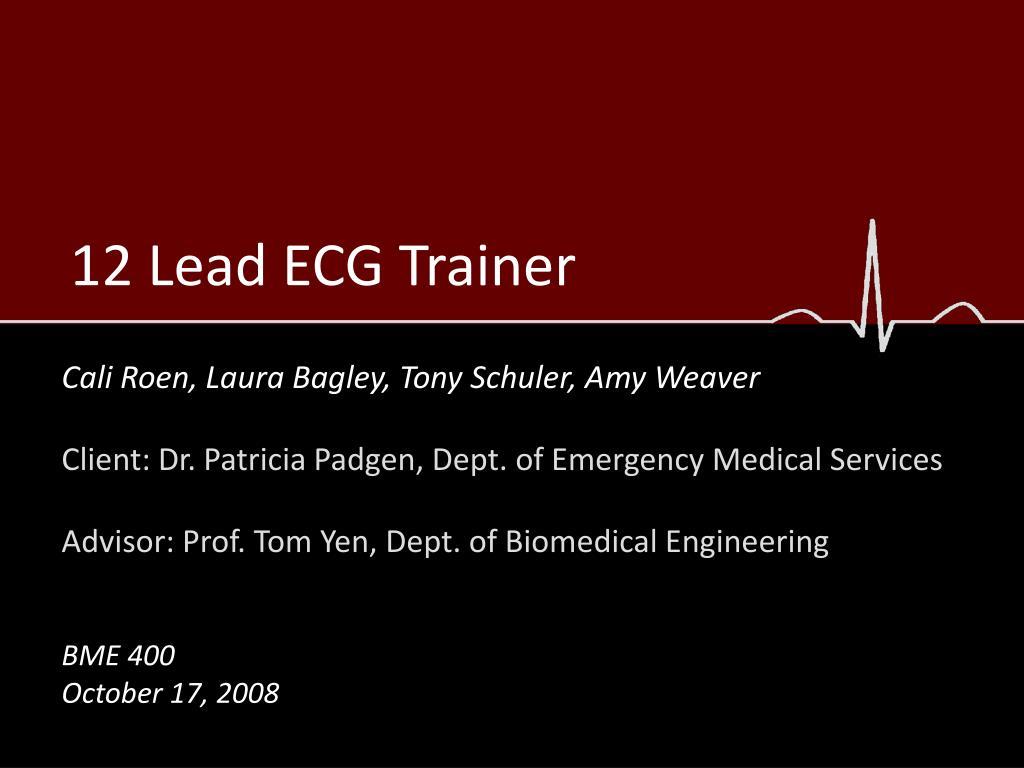 12 lead ecg trainer l.