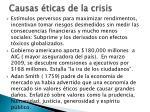 causas ticas de la crisis