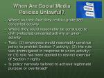 when are social media policies unlawful
