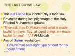 the last divine law