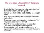 the overseas chinese family business network