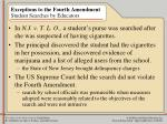 exceptions to the fourth amendment student searches by educators