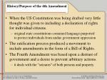 history purpose of the 4th amendment7