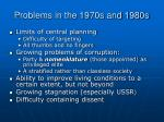 problems in the 1970s and 1980s