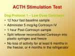 acth stimulation test23