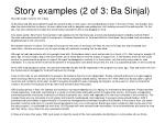 story examples 2 of 3 ba sinjal