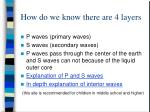 how do we know there are 4 layers