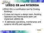 leed eb and nyserda6