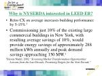 why is nyserda interested in leed eb