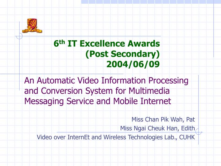 An automatic video information processing and conversion system for multimedia messaging service and mobile internet
